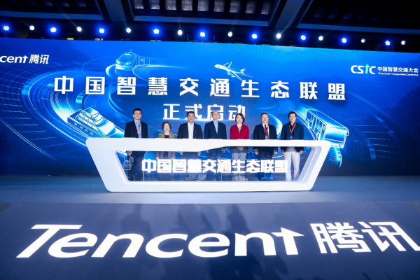 Huawei  and Tencent are friends again