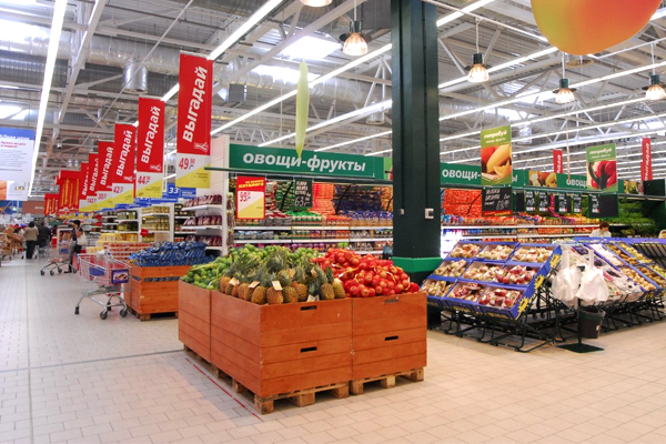 Products price decrease is indicated in Nizhny Novgorod region, Russia