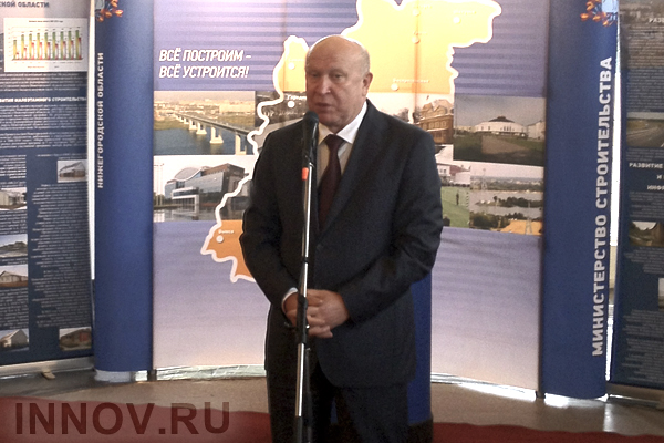 Further industrial development has been discussed in Nizhny Novgorod region, Russia