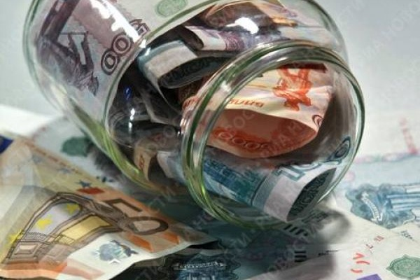 Russia: Forecasts for the replenishment of the Reserve Fund decreased
